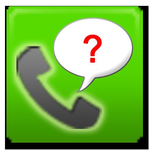 生产应用の未知のコール情報 LOGO-記事Game