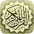 App Quran - Mushaf Warsh APK for Kindle