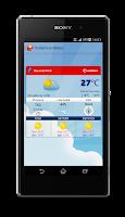 Screenshot of Vodafone Meteo