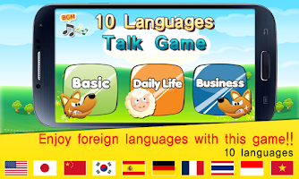 Screenshot of TS Talk Game [10 Lang]