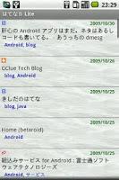 Screenshot of Hatena Bookmark Lite