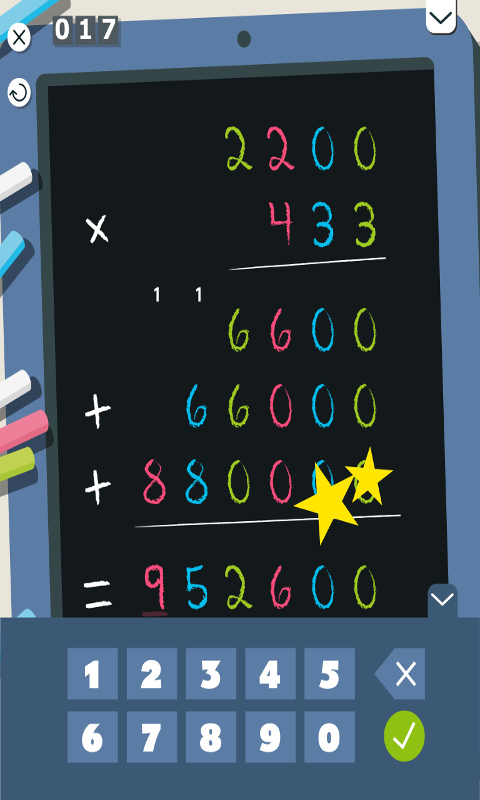 Montessori Math Multiplication Screenshot 4