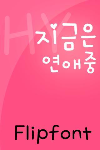 HYNow ™ Korean Flipfont