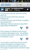 Screenshot of Urdu Sad Poetry SMS