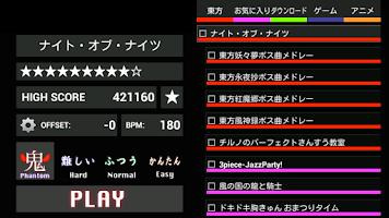 Screenshot of 太鼓さん小次郎