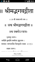 Screenshot of Shrimad Bhagavad Gita - Audio