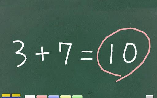 無料教育Appの黒板|記事Game