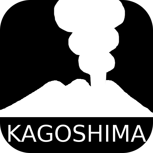 KAGOSHIMA Sights Photo Gallery LOGO-APP點子
