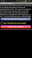 Screenshot of USB Tethering /Tether
