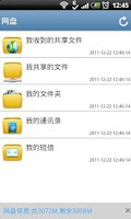 Screenshot of Aico File Manager