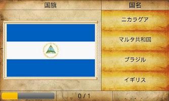 Screenshot of World Country Quiz