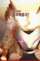 Screenshot of 레이드헌터 for Kakao