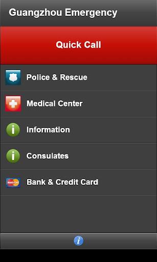 【免費旅遊App】Guangzhou Emergency-APP點子