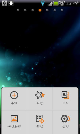 玩個人化App|藍色塊免費|APP試玩
