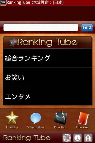 天気予報・週間天気 人気おすすめアプリランキング - Androidアプリ ...