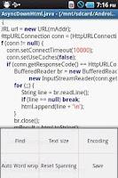Screenshot of Java Code Viewer