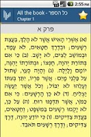 Screenshot of Psalmoid Free - Tehilim