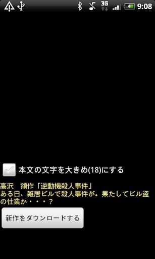 JpViewer日本語ビューア