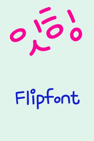 RixSmileAt ™ Korean Flipfont