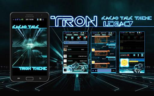 RX6 KakaoTalk Theme-TRON