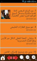 Screenshot of Alsabaah Iraqi newspaper