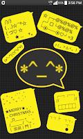 Screenshot of 카톡 이모티콘