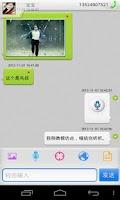 Screenshot of iUU Free SMS