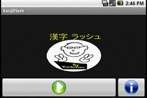 Screenshot of Kanji Flash