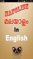 Screenshot of Manglish - Type In Malayalam