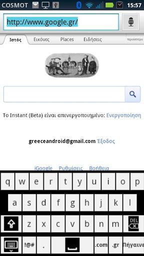 免費工具App|Greek Keyboard|阿達玩APP