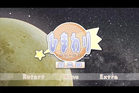 him_ep2(バージョンアップ専用)