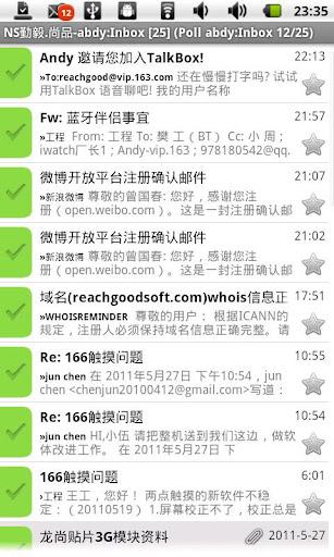 Reachgoodプッシュ型メール