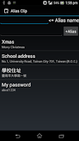 Screenshot of MultiClipboard for SmallApp