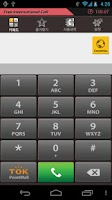 Screenshot of WinTalk Free Int'l Call App
