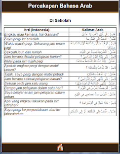 Percakapan Bahasa Arab - screenshot