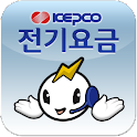 한전전기요금 (Hello! M-KEPCO) icon