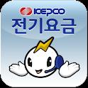 한전전기요금 (Hello! M-KEPCO) icon