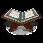 "3 ""Qul"" of Quran icon"