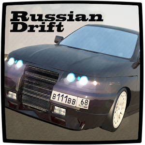 Russian Drift