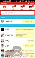 Screenshot of [kakaoTalk theme] - Fry Fun ~