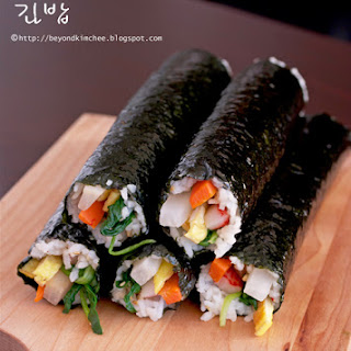 Korean seaweed rice rolls (Kimbap)