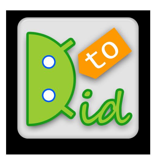 ToDid 生產應用 App LOGO-APP試玩