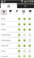 Screenshot of Shopping List for Dummies