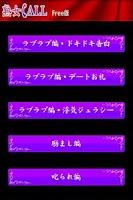 Screenshot of 熟女CALL