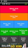 Screenshot of Open Tennis(Tennis Lesson)