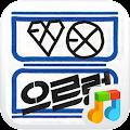 App EXO - Growl for dodol pop APK for Windows Phone