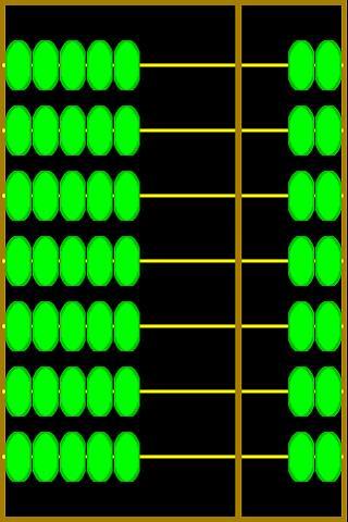 Abacus:arithmetic op add minus