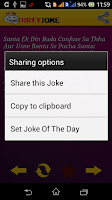 Screenshot of Indian Dirty Jokes