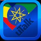 uTalk Amharic icon