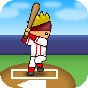Fire Home Run2